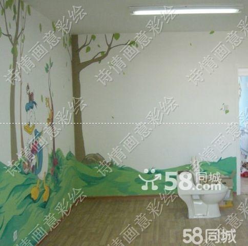 儿童乐园手绘墙