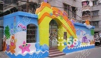 园儿童画,北京幼儿园室内彩绘
